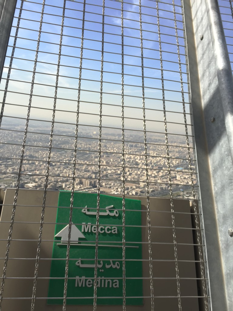 Direction of Mecca from Tehran Milad Tower
